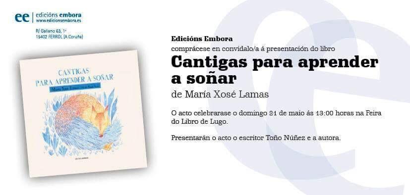 CANTIGAS PARA APRENDER A SOÑAR na Feira do Libro de Lugo