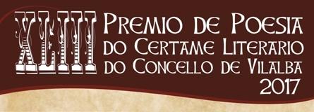CERTAME LITERARIO DO CONCELLO DE VILALBA