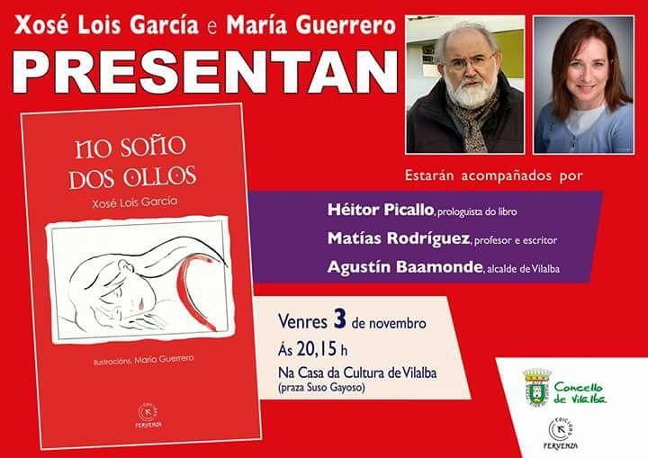 NO SOÑO DOS OLLOS de Xosé Lois García (Ilustracións de María Guerrero)