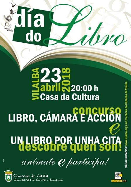 Celebración do Día do Libro 2018 no Concello de Vilalba