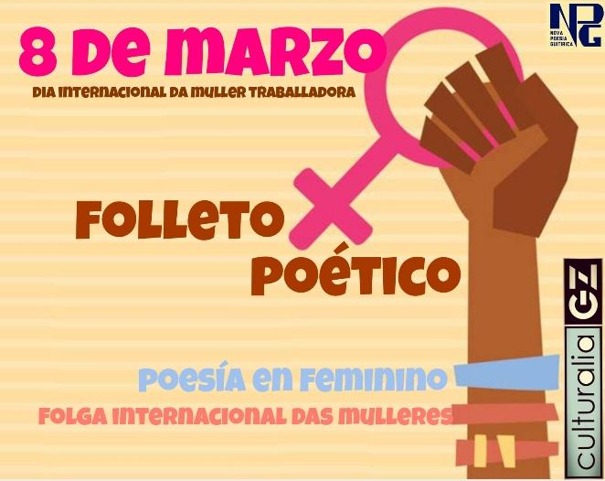 FOLLETO POÉTICO. Día Internacional da Muller 2018