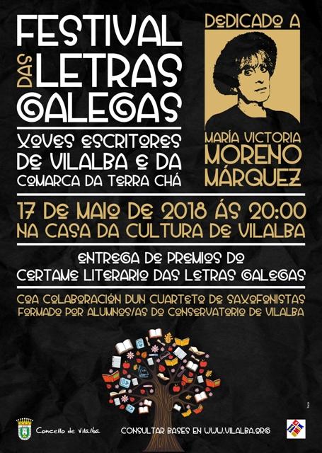 O Concello de Vilalba convoca o Certame das Letras Galegas 2018