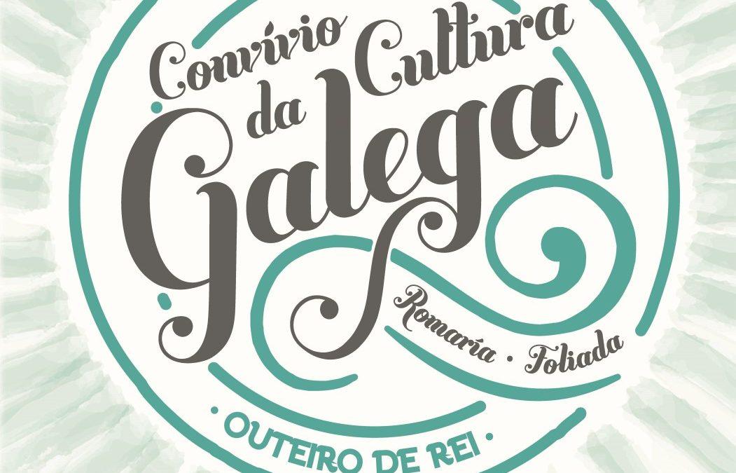 Vª EDICIÓN DO CONVIVIO DA CULTURA GALEGA NA CARBALLEIRA DE SANTA ISABEL DE OUTEIRO DE REI
