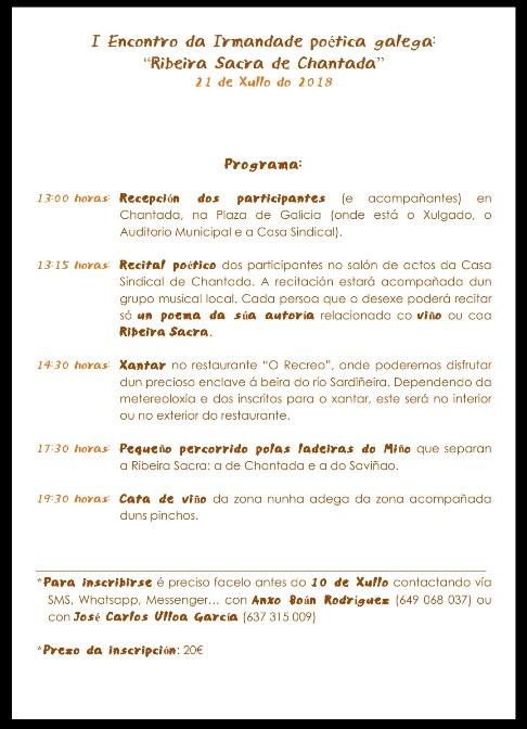 """I Encontro da Irmandade Poética Galega """"Ribeira Sacra de Chantada"""""""